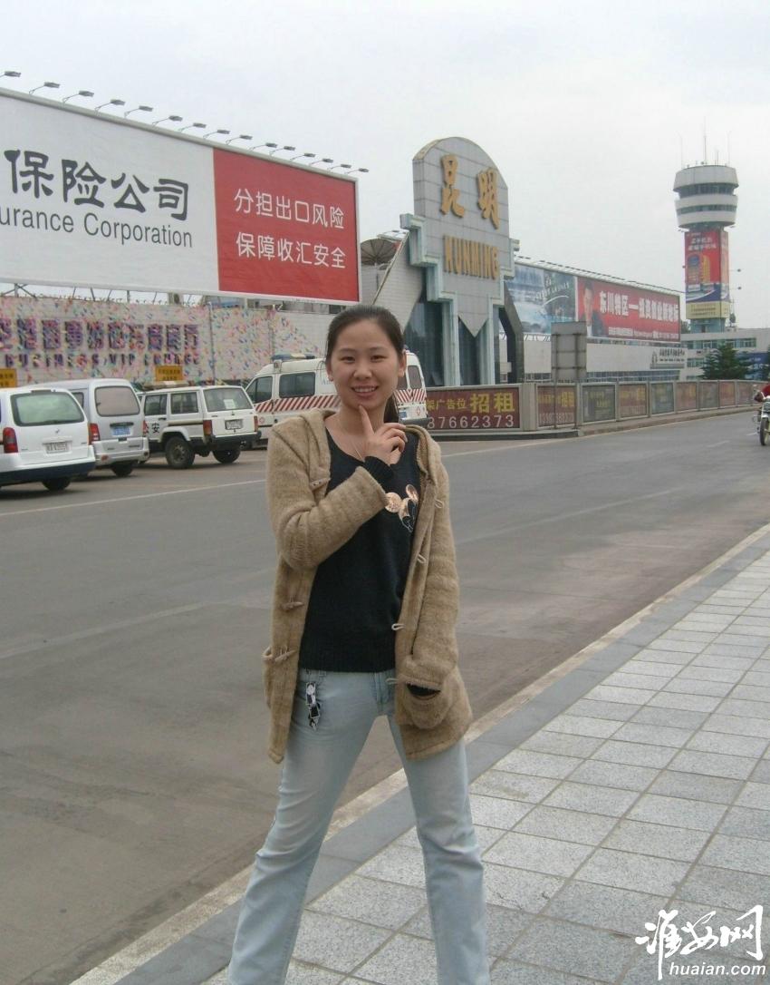 王民生5p女主角_庐江群p门121全部照片 庐江地图 庐江火车站 - 爱知中国网